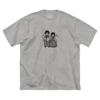 西村オコのHANBOKU Big silhouette T-shirts