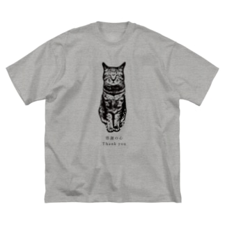 『感謝の心』忘れるべからずの心と猫 Big silhouette T-shirts