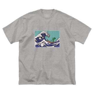井の中の蛙、大海を知った。 Big silhouette T-shirts