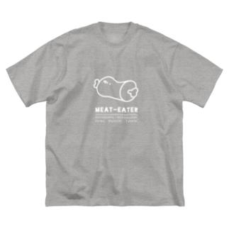 ビッグシルエットお肉Tシャツ-濃色 Big silhouette T-shirts