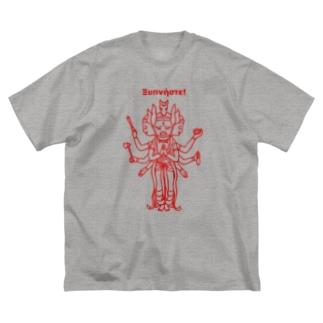 Wake up! Big silhouette T-shirts