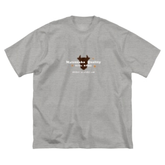 """[前面PRT]Matsusaka Quality """"Gray""""【株式会社新竹商店ライセンス品】 Big silhouette T-shirts"""