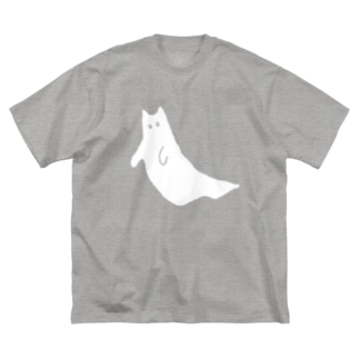 おばけねこ cat ghost Big Silhouette T-Shirt