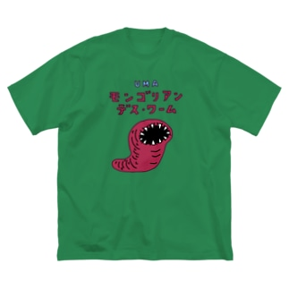 UMA モンゴリアン・デス・ワーム Big silhouette T-shirts