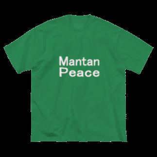 ヒラエイのMantan Peace Big silhouette T-shirts