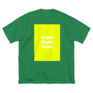 lemon Big silhouette T-shirts