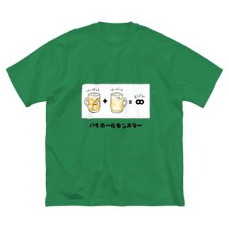 はいぼうる+はいぼうる=∞ Big silhouette T-shirts