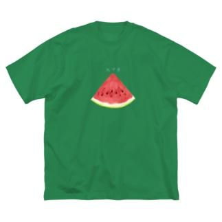 スイカ Big Silhouette T-Shirt