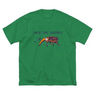 昆虫デザイン「ゾウムシ」 Big silhouette T-shirts