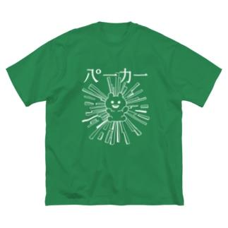 白い八°一力一(はちどいちちからいち) Big silhouette T-shirts