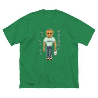 ハロウィン アメください ・改 Big silhouette T-shirts