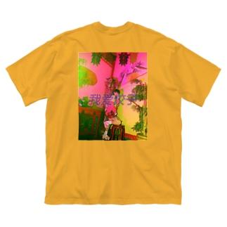 極彩色我爱餃子娘 Big silhouette T-shirts