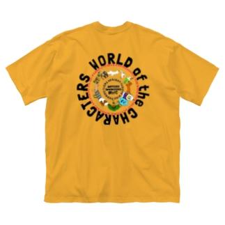 C−HANAしりとりシリーズ Big silhouette T-shirts