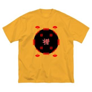 倒福 Big silhouette T-shirts