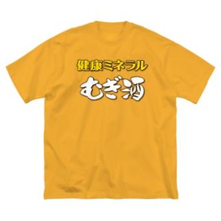 hiroyukimpsの健康ミネラル麦酒 Big silhouette T-shirts