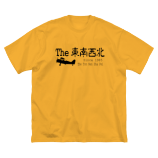 OKダイレクト powered by SUZURIのThe東南西北バンド名 Big silhouette T-shirts