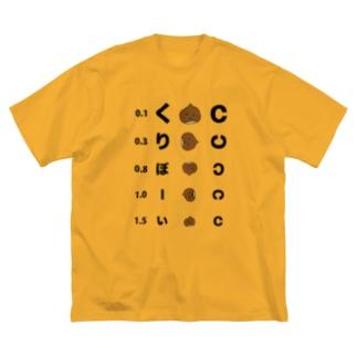 くりぼーい検査 Big silhouette T-shirts