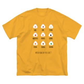 おにぎり何推し? Big silhouette T-shirts