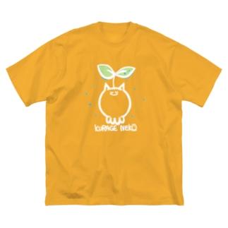 わかばのくらげねこ(しろ) Big silhouette T-shirts