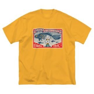 白猫印の宇宙食 おさかな味 Big silhouette T-shirts