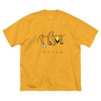 こんにちは Big silhouette T-shirts