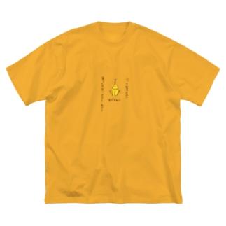 カブトムシ Big silhouette T-shirts