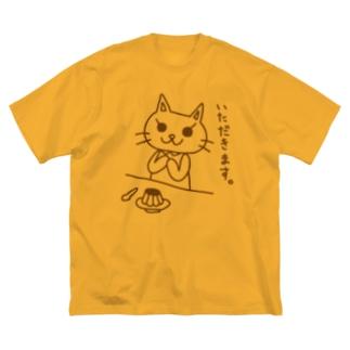 (表裏で食前食後)ピョウにゃんの食卓 Big silhouette T-shirts