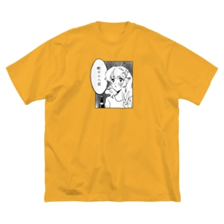 餃子二人前 Big silhouette T-shirts