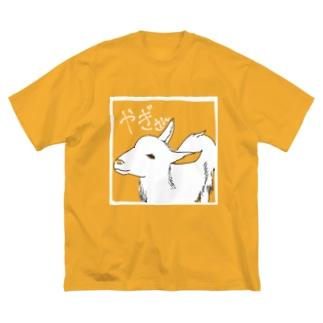 七変化やぎさん Big silhouette T-shirts