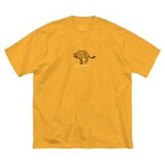ダサいしゃつチーター Big silhouette T-shirts