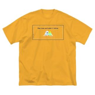 インコあるある・2 Big silhouette T-shirts