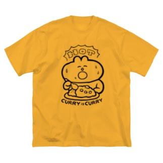 カレーはカレー くろ Big Silhouette T-Shirt
