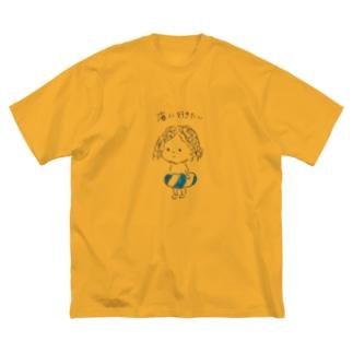 海に行きたい Big T-shirts