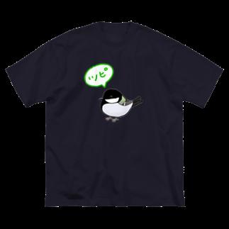 京都・丹後のぼくそう屋さんのシジュウカラさん Big silhouette T-shirts