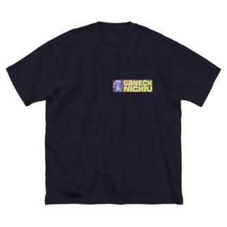 ドットディスプレイ/宇宙人たち Big silhouette T-shirts