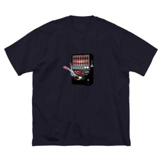 コイン荼毘T Big silhouette T-shirts