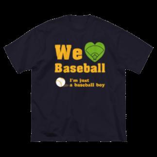 キッズモード某のWe love Baseball(イエロー) Big silhouette T-shirts