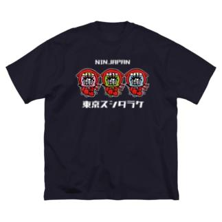 ニンジャパンTシャツ Big silhouette T-shirts