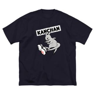 カンちゃん払いA(黒字) Big silhouette T-shirts