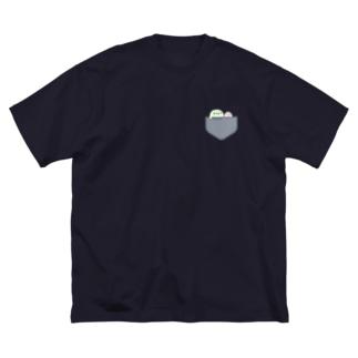 ポケットから顔を出してる風まめ。もち。Tシャツ Big silhouette T-shirts