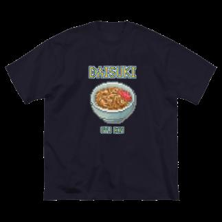 猫と釣り人のギュウドン(ドット絵) Big silhouette T-shirts