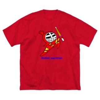 マスクド・レッド Big silhouette T-shirts