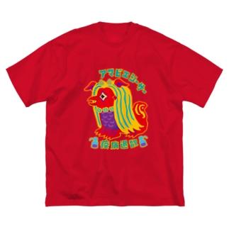 アマビエ  シーサー Big silhouette T-shirts