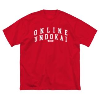 ONLINE UNDOKAI SIMPLE Big silhouette T-shirts
