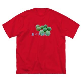 夏バテ防止! Big silhouette T-shirts