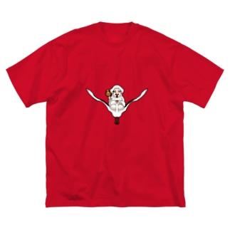 山ゆかば(しあわせ) Big silhouette T-shirts