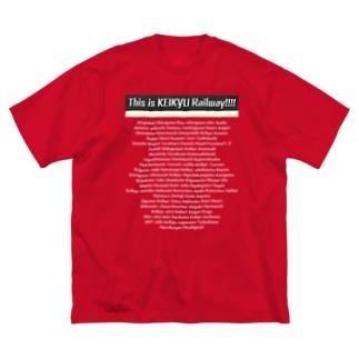 ねこのかくれが的ひみつきちハウスの英字Tに見せかけて京急の駅名 Big silhouette T-shirts
