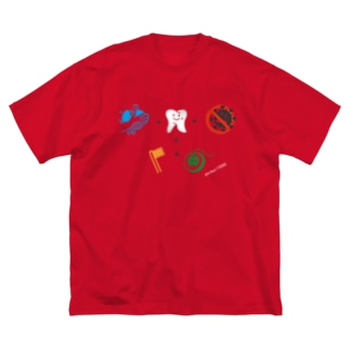 Got Floss 2020 Big silhouette T-shirts