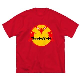ファットバード Big silhouette T-shirts