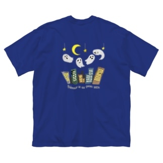 Welcome to our ghost town! Big silhouette T-shirts